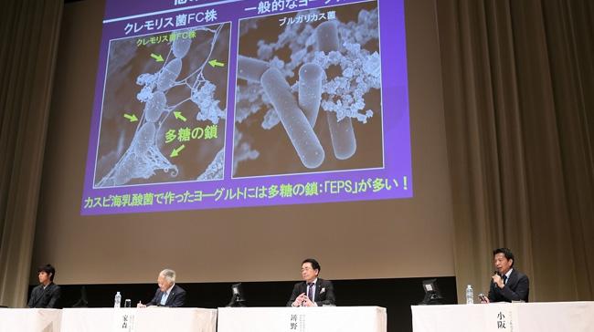 「ヨーグルトフォーラム in 広島」のレポートをフレッシュブログにて更新しました